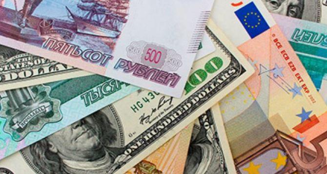 Курсы валют в Луганске на 1декабря