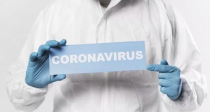 Ситуация с коронавирусом в Луганской области