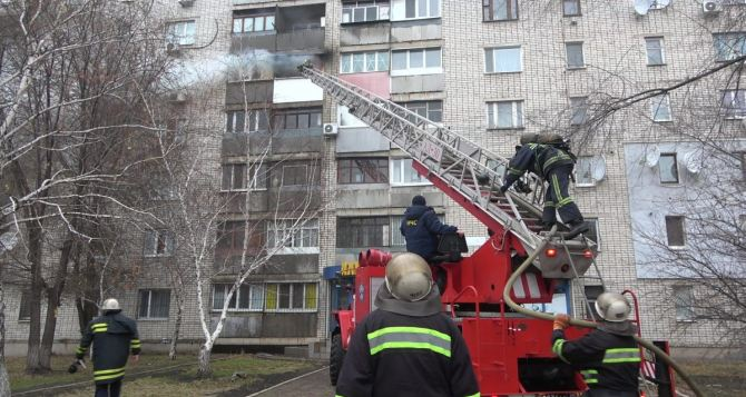 В Луганске горела девятиэтажка. ФОТО