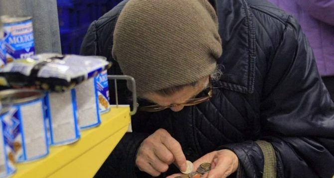 Луганск против Северодонецка. Где выше размер минимальной пенсии
