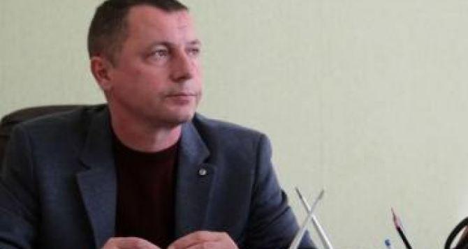 В Луганской облгосадминистрации появился новый руководитель