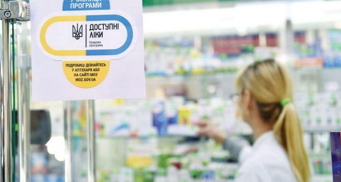 Бесплатные лекарства и медуслуги в Украине
