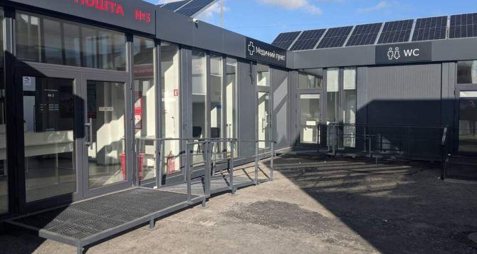 КПВВ в Станице будет оборудован солнечными батареями в следующем году. В Счастье уже установлены