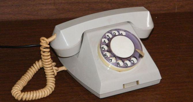 Луганчане, пользующиеся стационарными телефонами, могут получить льготы на их использование