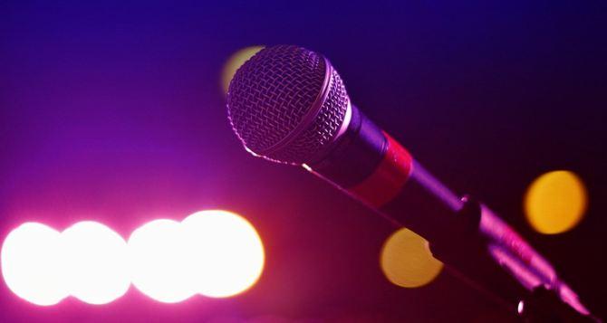 Любимая музыка и песни подарили луганчанам незабываемые впечатления. ВИДЕО