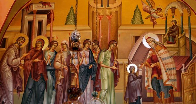 Сегодня православный праздник: Введение во храм Пресвятой Богородицы