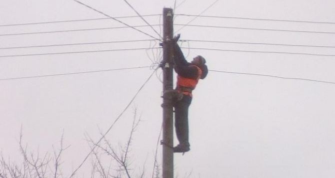 В понедельник отключат электричество в Артемовском и Каменнобродском районах