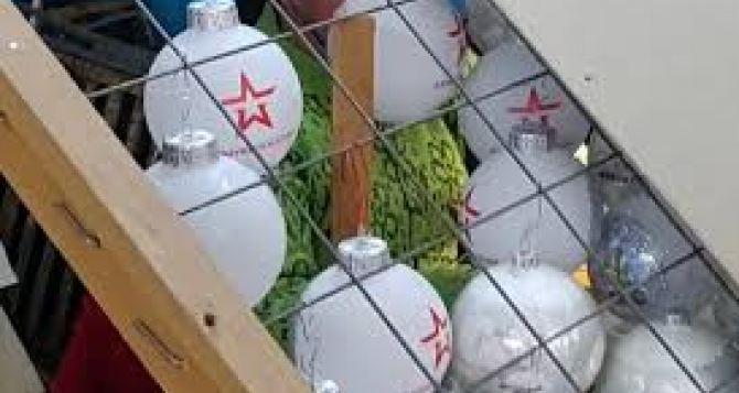 Скандал в Киеве. На фабрике елочных игрушек изготавливали шары с логотипом армииРФ