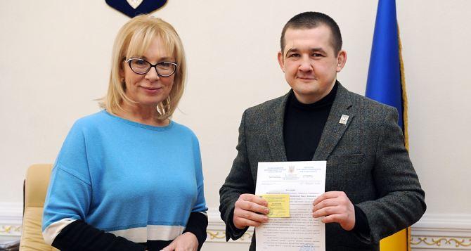 Омбудсмен Денисова отстранила своего представителя по Луганской и Донецкой области до окончания проверки