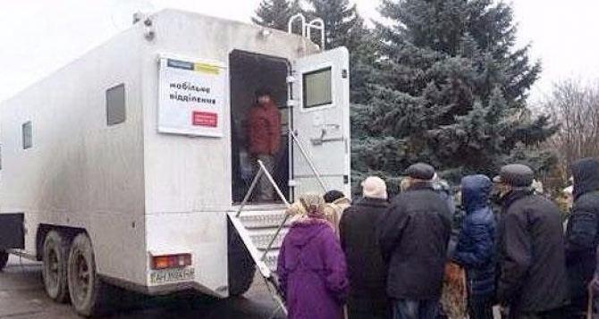 Где будет в Луганской области работать мобильный «Ощадбанк»