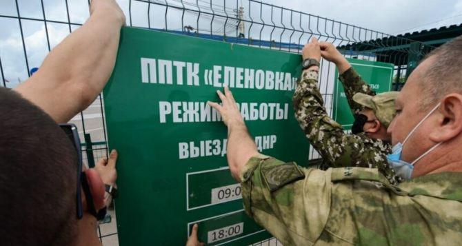 Жесть на КПВВ «Еленовка». Донецк не впускает даже на похороны