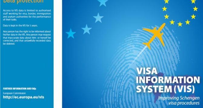 В Евросоюзе реформируют систему выдачи шенгенских виз