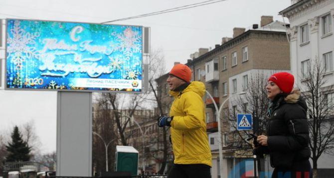 В Луганске активно развивается 60 видов спорта, массового и профессионального