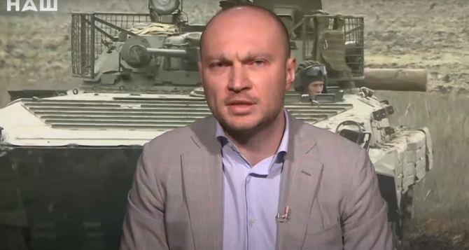 В Киеве из министерств увольняют специалистов, выходцев из Донбасса,— эксперт
