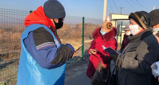 Как избежать проблем на КПВВ «Станица Луганская» при установке обновленного приложения «Вдома»