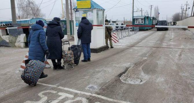 В Меловом ежедневно около 1000 жителей Донбасса пересекают украинско-российскую границу и платят штраф 1700 грн