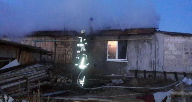 В Станице Луганской был пожар