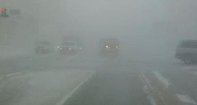 В Луганске объявили штормовое предупреждение: ночью и утром— туман, сильный ветер, гололед
