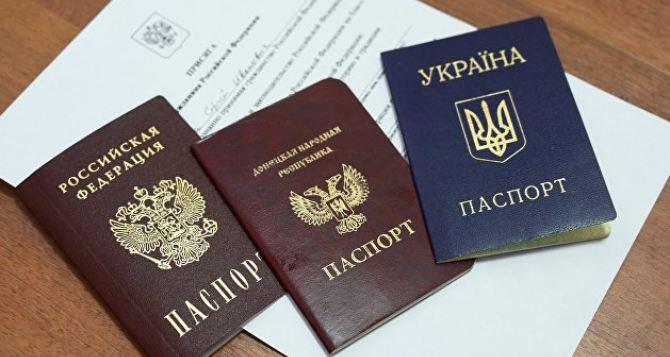 На неподконтрольном Донбассе посчитали сколько и каких паспортов на руках у населения