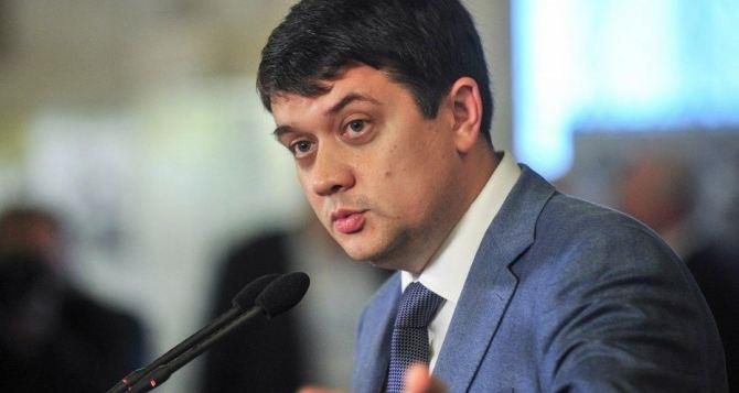 Спикер Верховной Рады заявил, что парламент готов принять закон об особом статусе Донбасса
