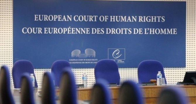 Не признавая документы выданные ЛДНР, Украина нарушает права жителей Донбасса,—  Европейский суд по правам человека