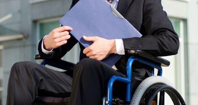 Действительнали в Луганске украинская справка об установлении группы инвалидности