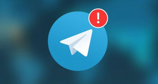 Мессенджер Telegram не работает. Чего еще ждать от 2020?