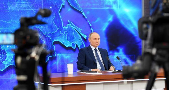 Путин заявил, что Россия будет наращивать поддержку Донбасса и что урегулирование конфликта неизбежно