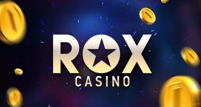 Rox: официальный сайт онлайн казино открыт для азартных геймеров