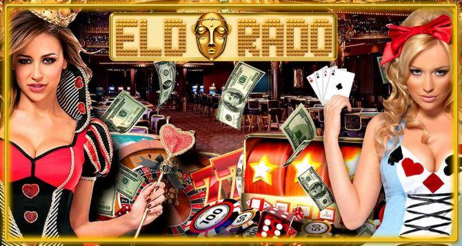 Онлайн казино Эльдорадо для бесплатной игры и реальных ставок.