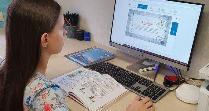 Как луганским школьникам получить украинский аттестат дистанционно