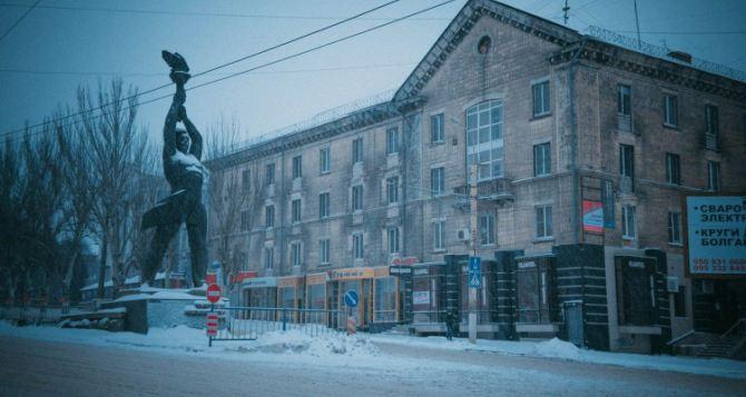 Прогноз погоды в Луганске на 20декабря: снег, гололед, небольшой мороз