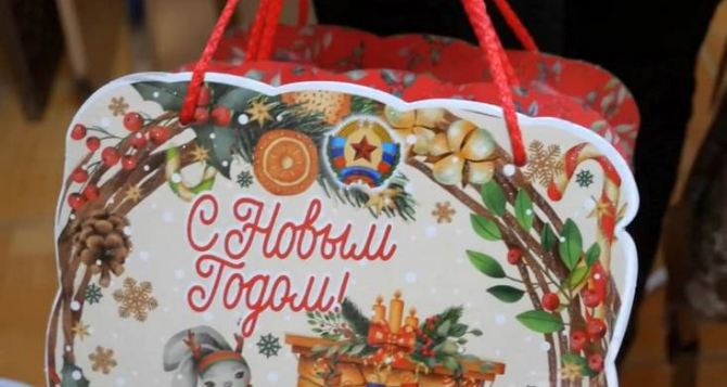 В Луганске продолжают выдавать подарки малышам с особыми потребностями