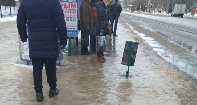 В Луганске сегодня сильный гололед. Будьте осторожны на дорогах и тротуарах