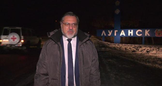 Украина запретила пересекать КПВВ в Счастье гуманитарному конвою Красного Креста, который направлялся в Луганск