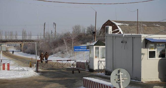 Как украинские пограничники узнают, что человек был в Луганске