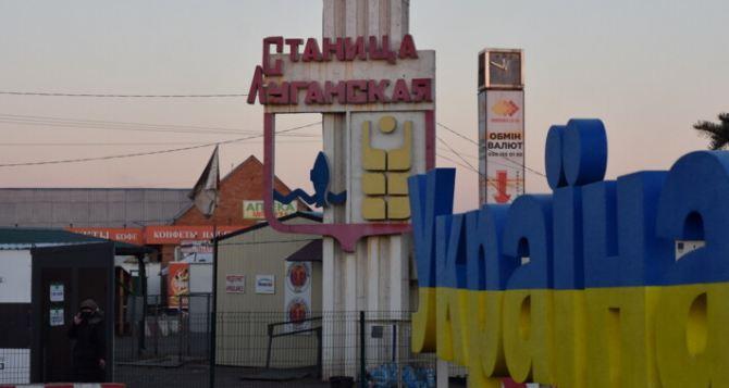 За неделю через КПВВ линию разграничения на Донбассе смогли перейти около 12 тысяч. 17 человек не пустили