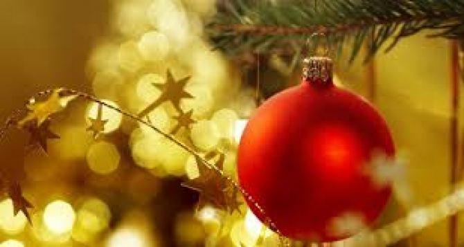 Луганская филармония приглашает на новогодние программы