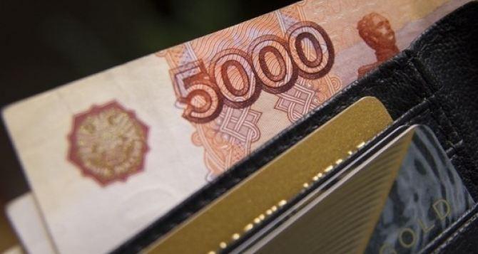 В Луганске размер средней зарплаты составит 15560 рублей с 1января 2021 года