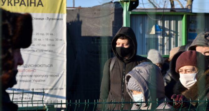 В понедельник через КПВВ в Донбассе смогли пройти 1315 человек