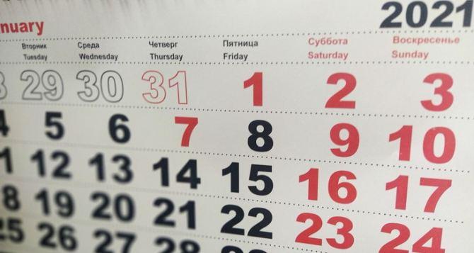 Луганчанам напомнили когда выходить на работу после новогодних праздников