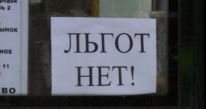 В Луганске, под Новый год, возобновили льготный проезд в общественном транспорте