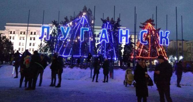 Какая погода будет в новогоднюю ночь в Луганске