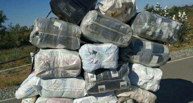 Сколько стоит передать посылку в Луганск или Донецк