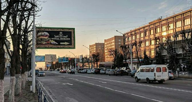 В Луганске сегодня, 2января до 5 градусов тепла, утром местами осадки, переменная облачность