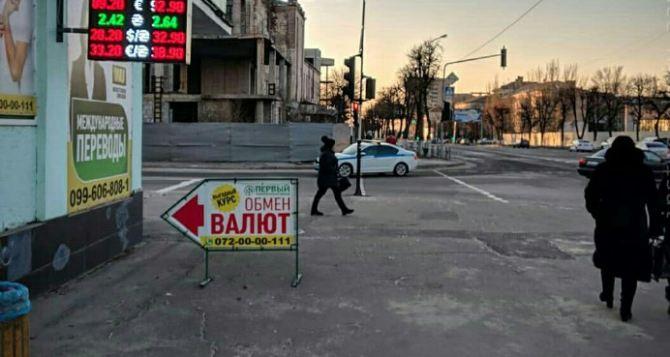 В понедельник, 4января в Луганске температура чуть выше нуля, переменная облачность, гололед