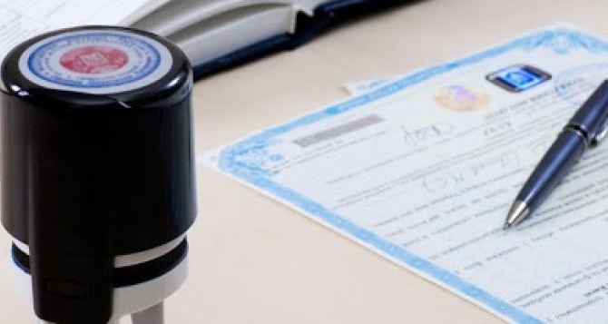 В Киеве назвали документы ЛДНР, которые будут признавать в первую очередь