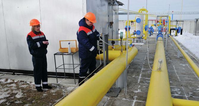 «Газпром» с 1января 2021 сократил транзит газа через Украину