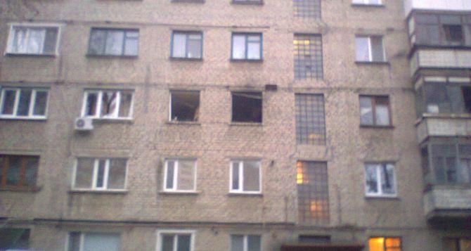 В Луганске официальные власти отмалчиваются по поводу взрыва в жилом доме в квартале 50 лет Октября