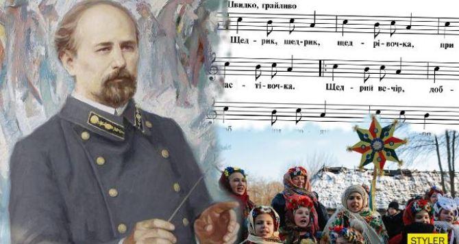 Рождественская колядка «Щедрик» родом из Донбасса